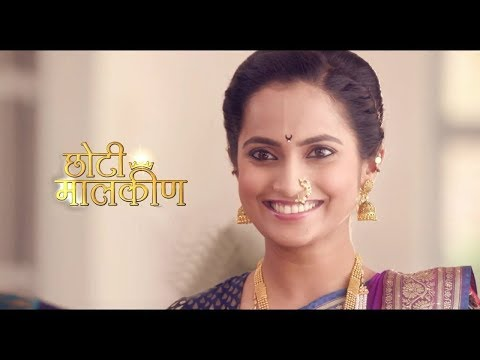 Choti Malkin title song with lyrics | new serial on star pravah