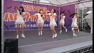 2017年10月8日 YOYOGIハロウィンフェス 代々木女子音楽院 HP http://www...