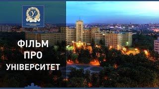 Каразінський університет