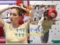 소근커플 데이트 #10 한파특집 실내데이트 - YouTube