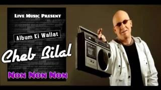 Cheb Bilal - Roddi Balek Liyam Dour
