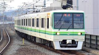仙台市営地下鉄南北線八乙女駅到着