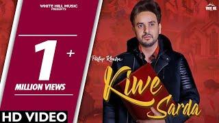Kiwe Sarda (Official Song) Partap Khaira | Goldboy | White Hill Music | Latest Punjabi Songs 2018 thumbnail