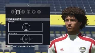 【FIFA17】 Omar Abdulrahman(Al-Ain Football Club) - オマル・アブドゥッラフマーン(アル・アイン) 【Pro club】