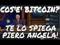 Cos'è il Bitcoin? Te lo Spiega Piero Angela su Super Quark !