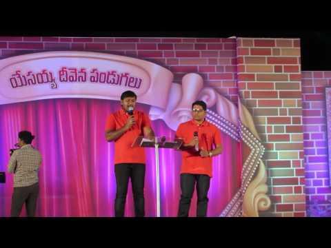 latest Telugu Christian songs 2016 - 2017 ||Oh Manava song by Bro Philip & Joshua Gariki