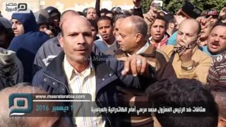 مصر العربية | هتافات ضد الرئيس المعزول محمد مرسي أمام الكاتدرائية بالعباسية