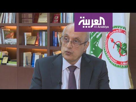 مهمّة خاصّة | الأخطاء الطبية في لبنان  - 21:53-2019 / 7 / 13