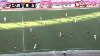 2014 J1 第33節 セレッソ大阪 1-4 鹿島アントラーズ 20141129