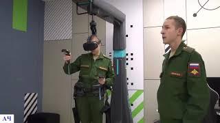 Технополис «ЭРА»:   виртуальная реальность