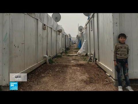 -التدفق البشري-.. فيلم تسجيلي فرنسي يحكي مأساة اللاجئين  - 20:22-2018 / 2 / 23