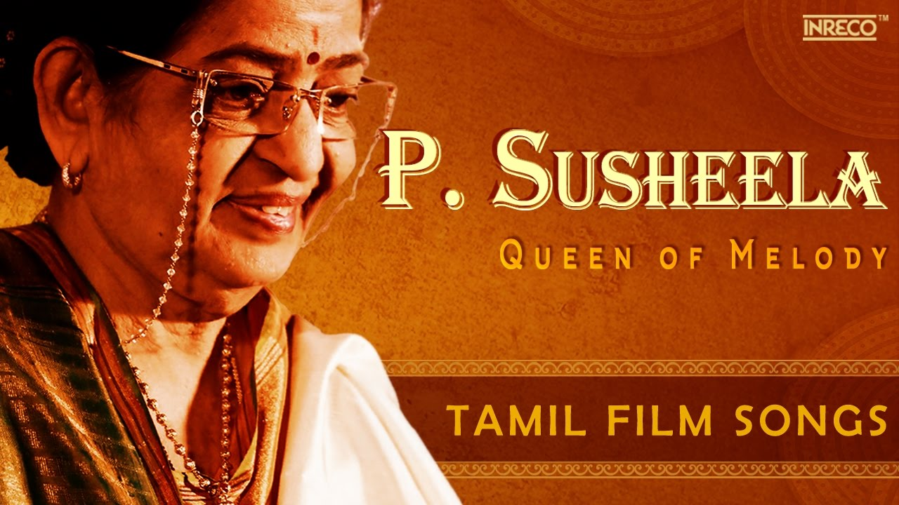 Evergreen P Susheela Melody Queen