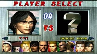 Tekken 2   Lei Wulong thumbnail