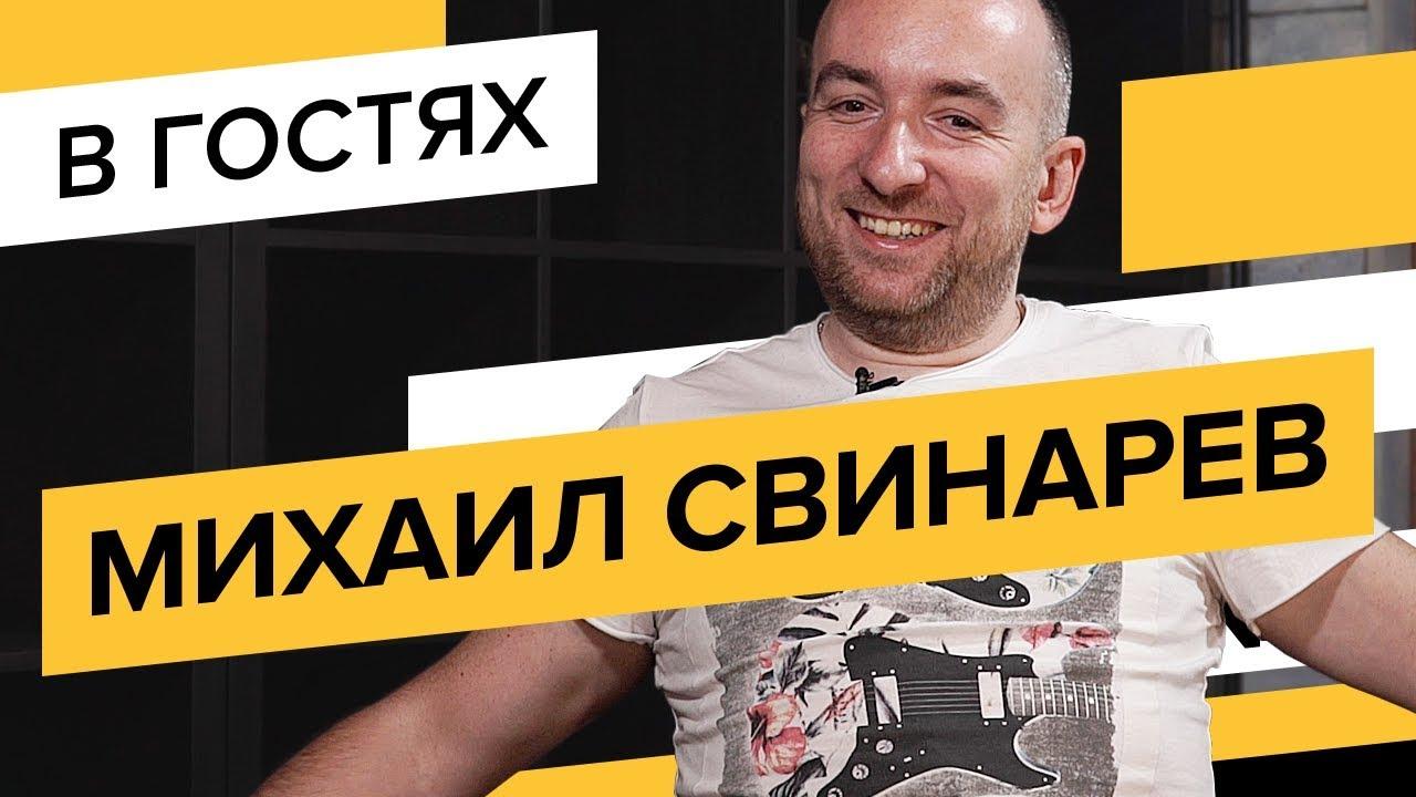 Михаил Свинарев (Entropia), часть 1: $47000 в месяц, самые затратные ниши и арбитраж в одиночку