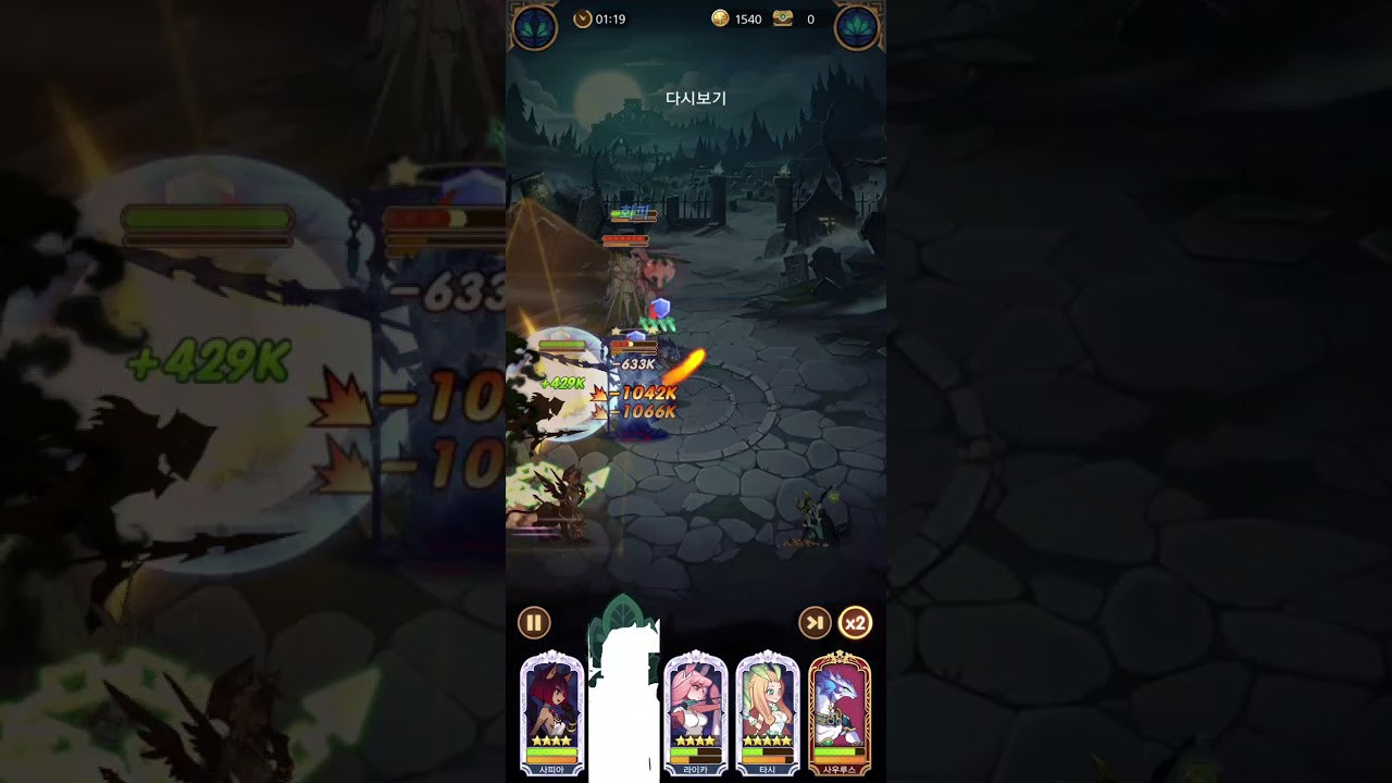 AFK Arena King tower 322 - YouTube