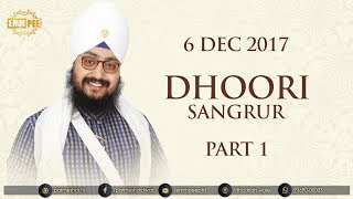 Part 1- DHOORI - SANGRUR - 6 Dec 2017