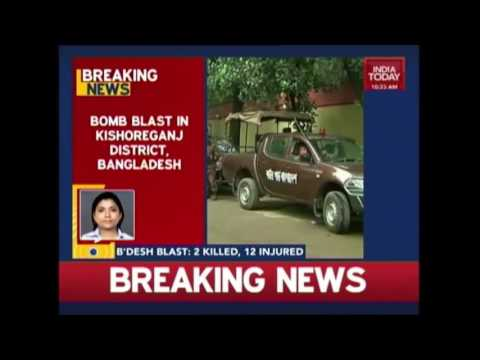 Blast Near Entrance Of Eid Congregation In Bangladesh