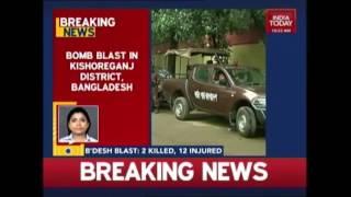 Blast Near Entrance Of Eid Congregation In Bangladesh