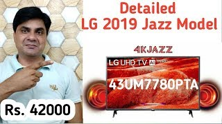 Detiled of LG 43UM7780PTA - Should you buy this tv .