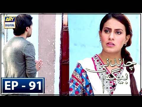 Chandni Begum Episode 91 - 22nd February 2018 - ARY Digital Drama