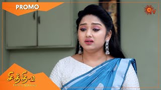 Chithi 2 - Promo | 03 March 2021 | Sun TV Serial | Tamil Serial