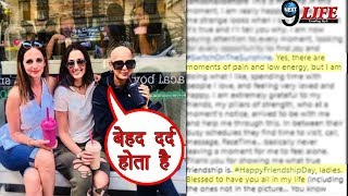 Friendship Day 2018: Sonali Bendre Shared an Emotional Post on Friendship day | Emotional Post