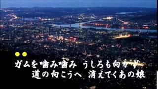 井沢八郎 - 男の街角