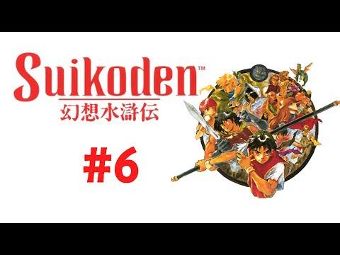 SUIKODEN [Folge 6] - Ein Treffen mit Odessa