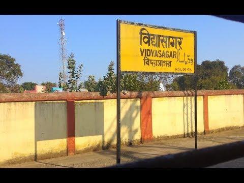18183 Tata Danapur Super Express At Vidyasagar Station (Arrival And Departure)