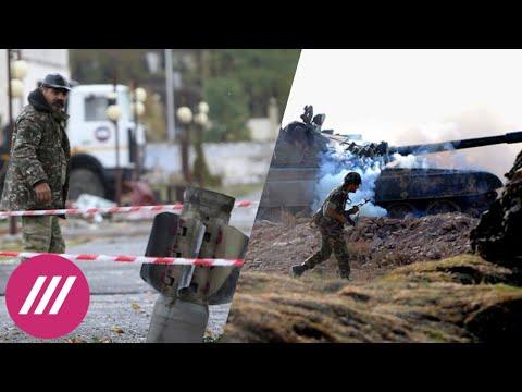 12-й день войны в Карабахе. Включения корреспондентов Дождя из Армении и Азербайджана