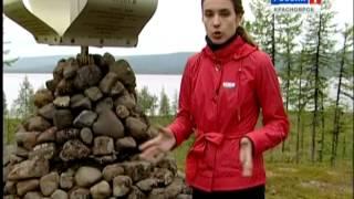 Семь чудес Красноярского края. озеро Виви