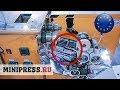 🔥Modern equipment. Equipment and technologies for farm production Minipress.ru
