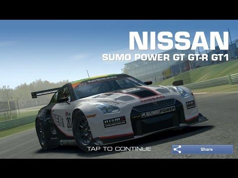 MASTER-EAST/WEST THROWDOWN-4.NISSAN SUMO POWER GT GT-R GT1(Time Trial)