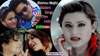 New Nepali Song | Bishnu Majhi | Bishnu Majhi