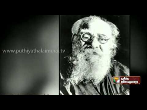 Periyar E. V. Ramasamy Remembered