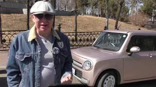 Suzuki Alto Lapin 2015.  Кто шоколадный заяц?  Кто маленький мерзавец?