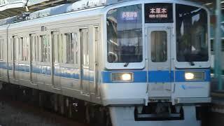 [警笛あり]小田急2000形2054F「本厚木行き」向ヶ丘遊園駅発車