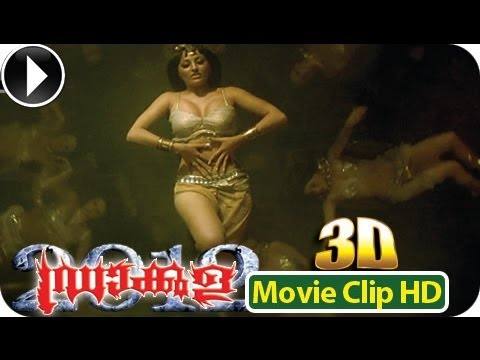 Prince Of Darkness.. Song From - Dracula | Malayalam 3-D Movie (2013) [HD]