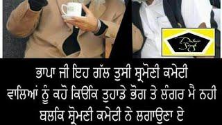 Live Ptc Punjabi Channel
