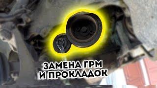 Mazda Xedos 9 (1995). Замена ГРМ и прокладки клапанной крышки | АВТОПОМОЩЬ