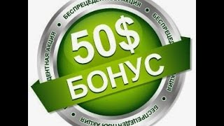 Регистрация в Вебтрансфер Финанс, регистрация в Webtransfer Finance com.