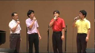 三育ロビーコンサートリターンズ2010 The Holy Host