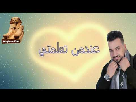 Cheb Kader 2017 -(Nekrak Fi Aynik ) Edition Bayblon (lycris )  New Album 2017