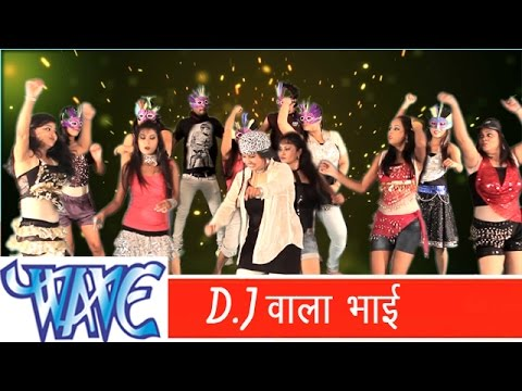 D.J Wala Bhai Kara Volum Hai - D.J Song | Devi | 2014 Super Hit Song