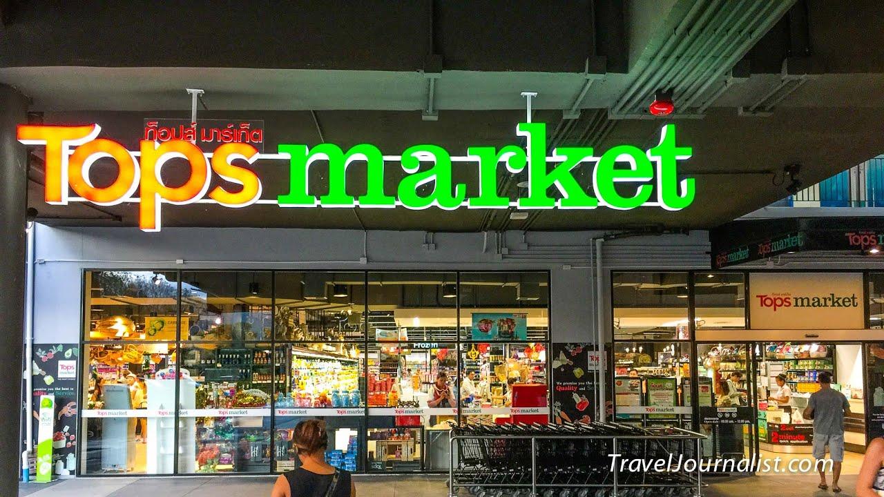 ผลการค้นหารูปภาพสำหรับ TOPS market