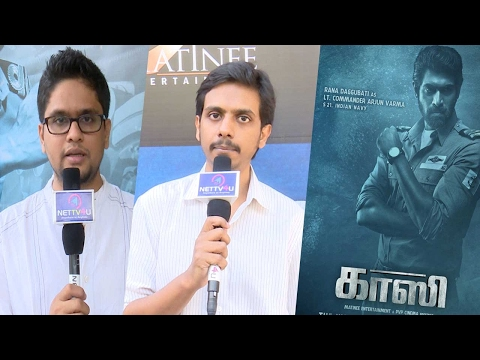Sankalp Reddy | Music Director K | Talk About The Ghazi Attack Tamil Movie Mp3