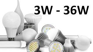 №41  Светодиодные лампы LED 3W-36W из Китая!(Лампы с большим цоколем - http://ali.pub/5hsp9 Лампы с маленьким цоколем - http://ali.p..., 2016-02-26T08:12:01.000Z)