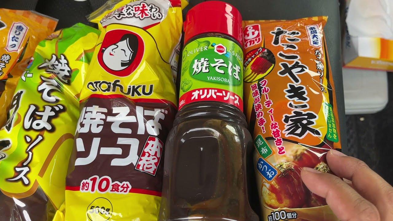 「納車買取:京都・兵庫」各地の御当地ソースを買って帰る→やきそば食レポ