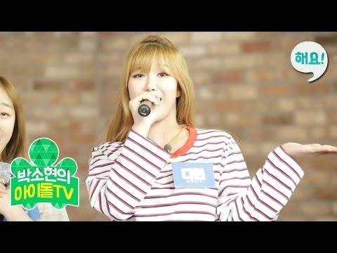 [Heyo idol TV] WJSN(Cosmic Girls) - 넌is뭔들(Mamamoo Cover) Live [박소현의 아이돌TV] 20160510