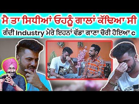 ਗਰਮ ਮੁੱਦਾ ! Jassi Lokha ਦੀ ਕਿਉਂ ਖੜਕੀ Industry ਨਾਲ | ਇਹ ਗਾਣਾ ਹੋਇਆ C Chori | Exclusive Interview